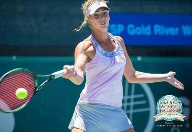 Ястремская вышла вполуфинал турнира ITF в северной столице