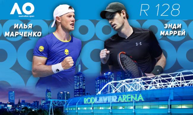 Организаторы теннисного турнира Australian Open предоставили Виктории Азаренко wild card