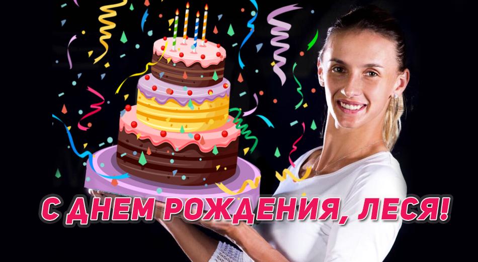 Цуренко после дня рождения разгромила россиянку наРолан Гаррос