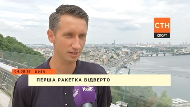 Украинский теннисист дал интервью программе СТН-Спорт на телеканале