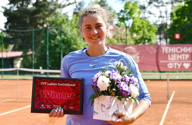 Марта Костюк прокомментировала свою победу на турнире в Ирпене